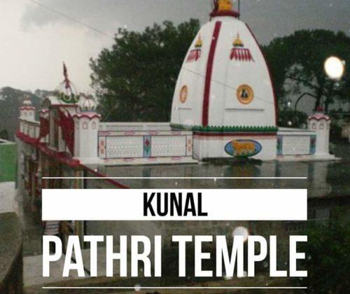 pahari-temple